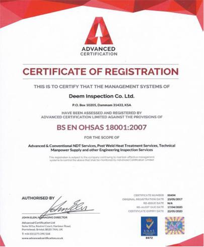 Deem Inspection Company Ltd.